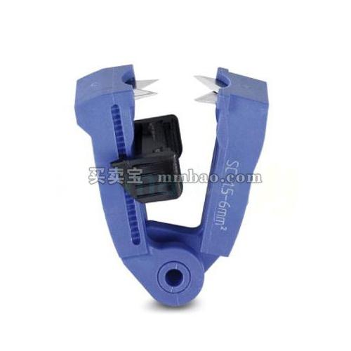 菲尼克斯 工具配件 备用刀片(WIREFOX剥线工具)