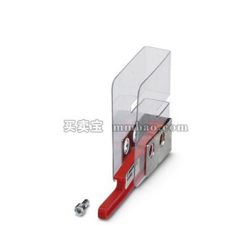 菲尼克斯 工具配件 保护盖板(自动压线设备)