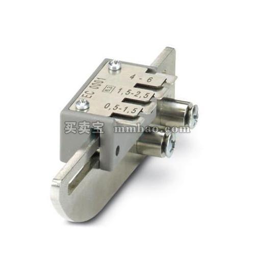 菲尼克斯 工具配件 备用钳口(自动压线设备)