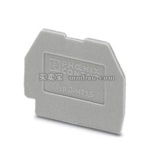 菲尼克斯 端子附件;D-MBKKB 2,5 BU(1413081)