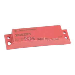 施耐德 Preventa 安全开关附件;XCSZ01
