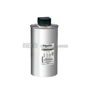 施耐德 VarPlus Can 电容器;VARPLUS CAN HDY 7.5/9 KVAR 480V