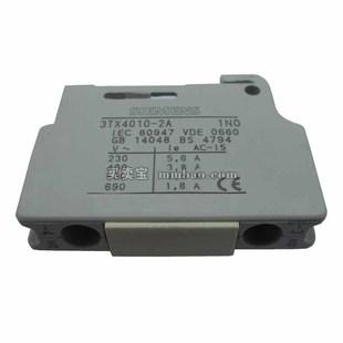 西门子 接触器附件;3TY7500-0A