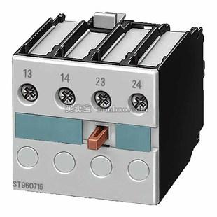 西门子 接触器附件;3RH1921-1EA02