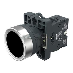 施耐德 按钮指示灯;XA2-EA42