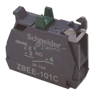 施耐德 按钮指示灯;ZB5-AZ105C
