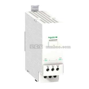 施耐德 ABL8 通用型开关电源;ABL-7RP1205