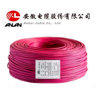 安缆 红色 BV6 平方国标铜芯电线 单芯铜线 100米