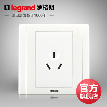 罗格朗开关 插座面板 美涵白色   三孔16A空调热水器插座  墙壁电源 86型  美涵白色