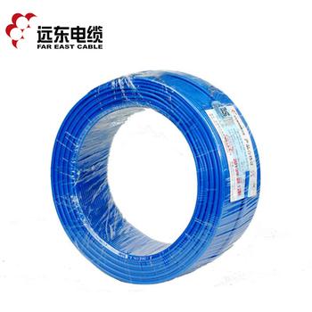 远东电缆蓝色BV6平方国标家装进户/空调铜芯电线单芯单股硬线 100米