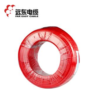 远东电缆红色BV6平方国标家装进户/空调铜芯电线单芯单股硬线 100米