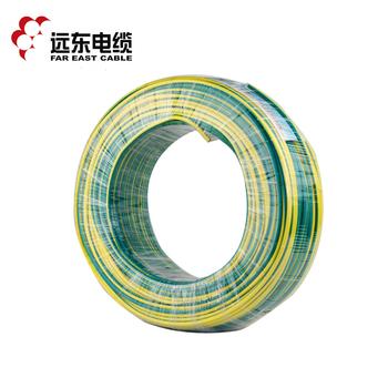 远东电缆黄绿BVR4平方国标家装空调热水器用铜芯电线单芯多股软线 100米