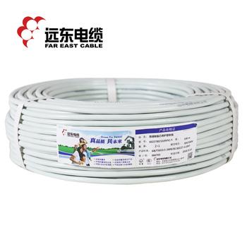 远东电缆RV-300/500V-1*0.5红/白