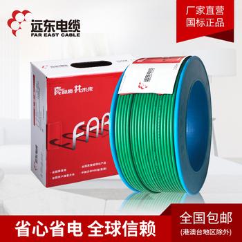 【精装】 远东电缆绿色BVR2.5平方国标铜芯家装插座电线 单芯多股100米软线