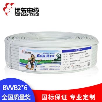 远东电缆BVVB 2*6平方国标家装进户2芯硬护套铜芯电线 白色 100米