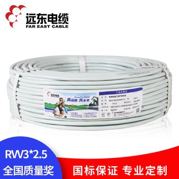 远东电缆白色RVV3*2.5平方国标电源信号传输用3芯铜芯软护套线  100米