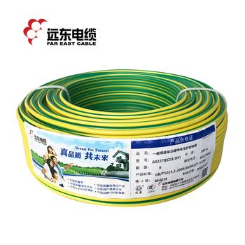 远东电缆黄绿 BV4平方国标家装挂壁空调/热水器用铜芯电线单芯单股铜线100米硬线