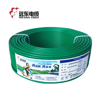 远东电缆 绿色BV4平方国标家装挂壁空调/热水器用铜芯电线单芯单股铜线100米硬线