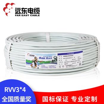 远东电缆 白色RVV3*4平方国标电源信号传输用3芯铜芯软护套线  100米