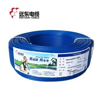 远东电缆蓝色 BV6平方国标家装进户/空调铜芯电线单芯单股硬线 100米